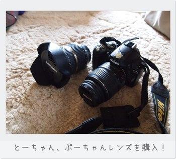 P5153654.JPG