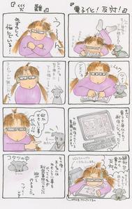 comic.6.jpg