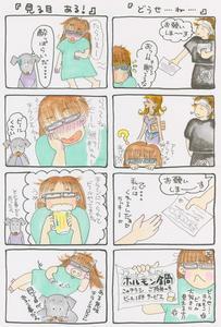 comic.7.jpg