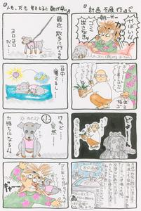 comic.8.jpg