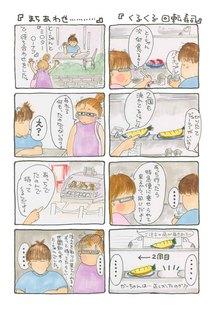 comic.9.jpg